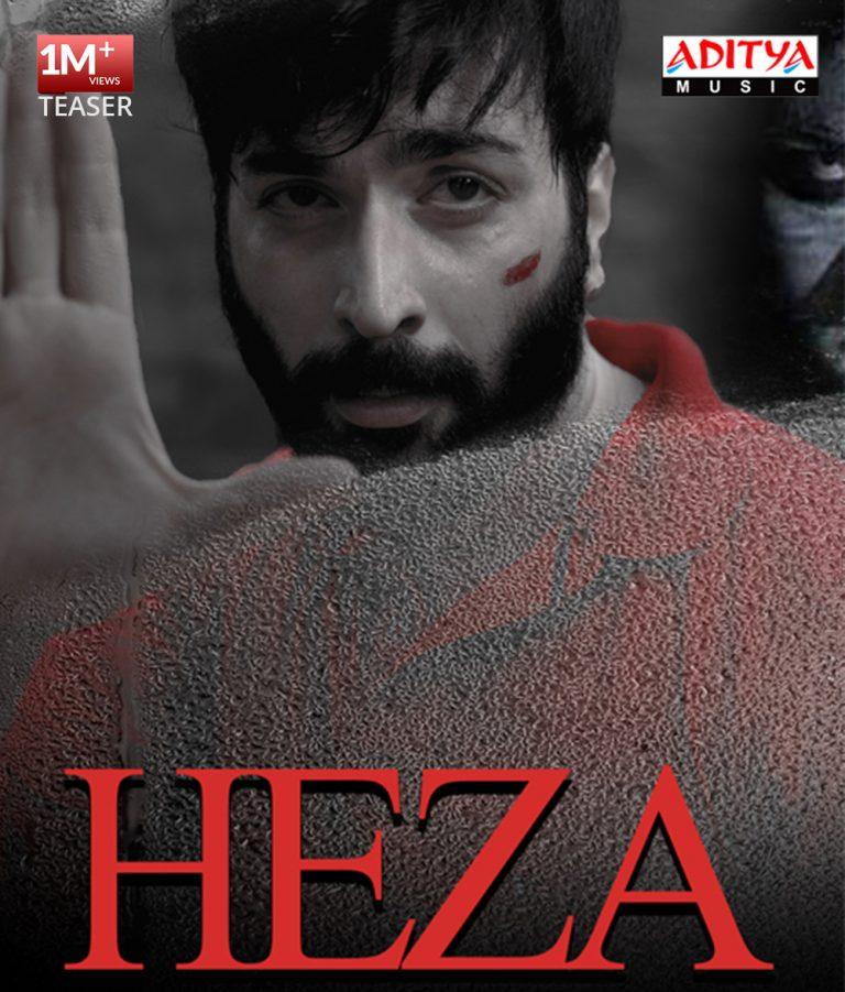 Heza: A Telugu Horror Flick